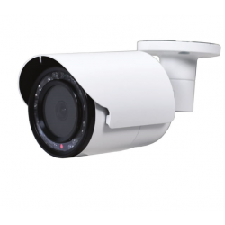 2MP IR WDR Bullet Network Camera