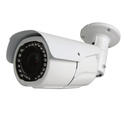 4MP IR WDR Motorized Bullet Network Camera